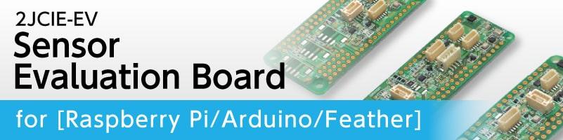 2JCIE-EV Sensor Evalution Board