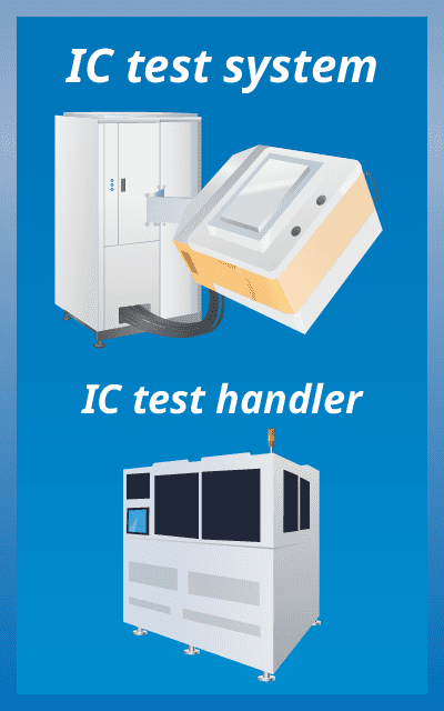 IC test system / IC test handler
