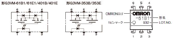 形G3VM-401B:外形3