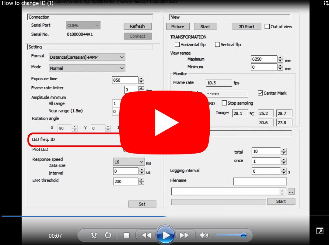ID変更方法:サンプル動画