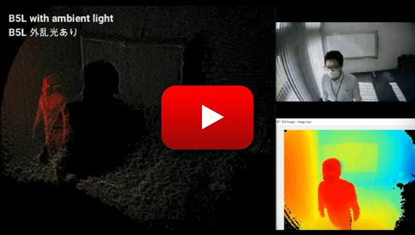 3D TOF センサモジュール サンプルムービー:外乱光あり