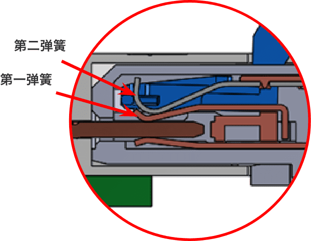 连接器嵌合时2