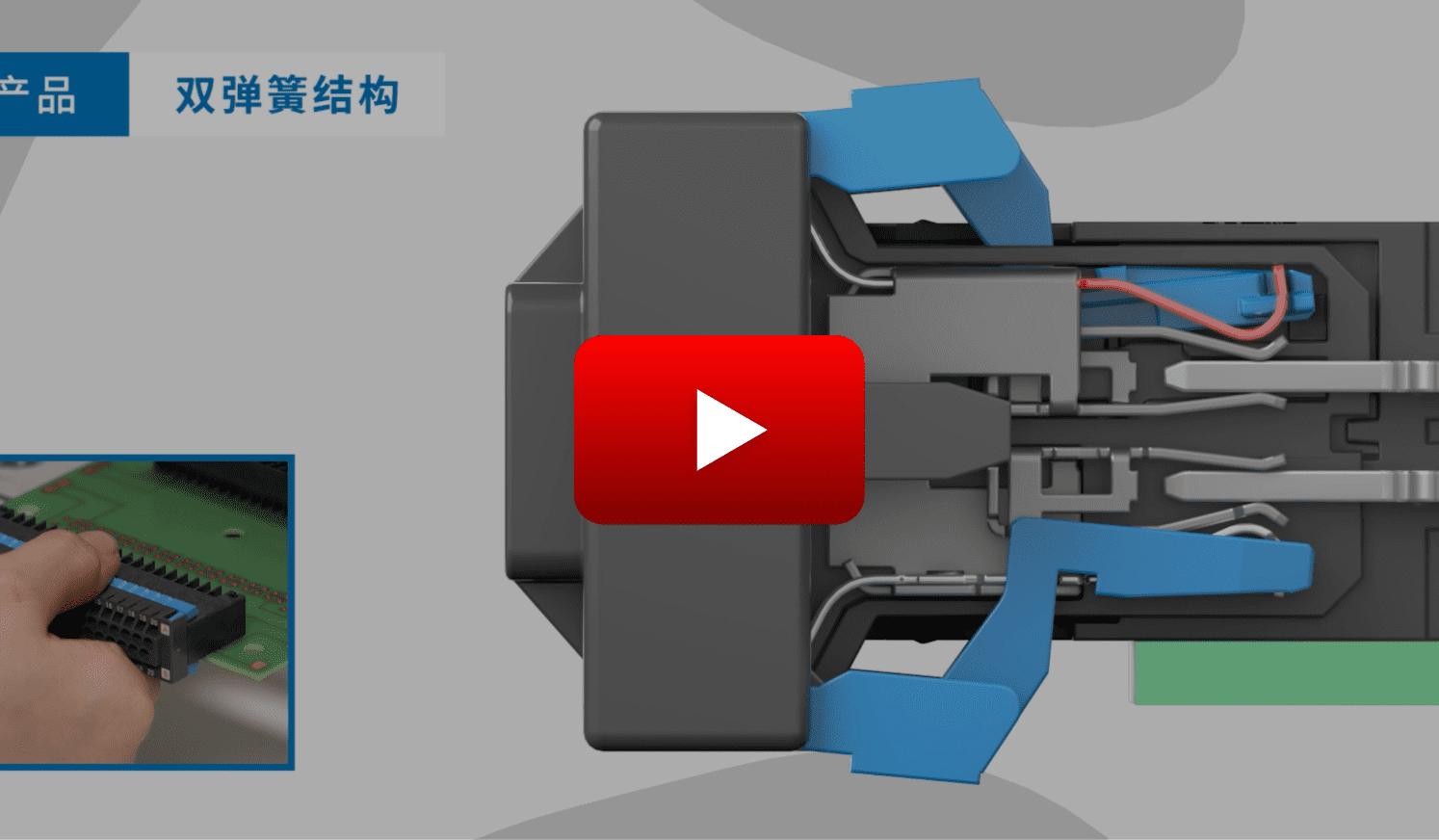 双弹簧结构视频