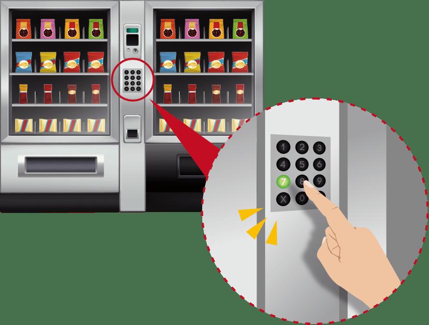 Vending machines Illustration1